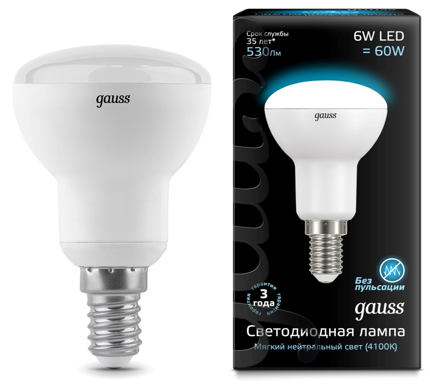 Лампа Gauss LED R50 6W E14 4100K