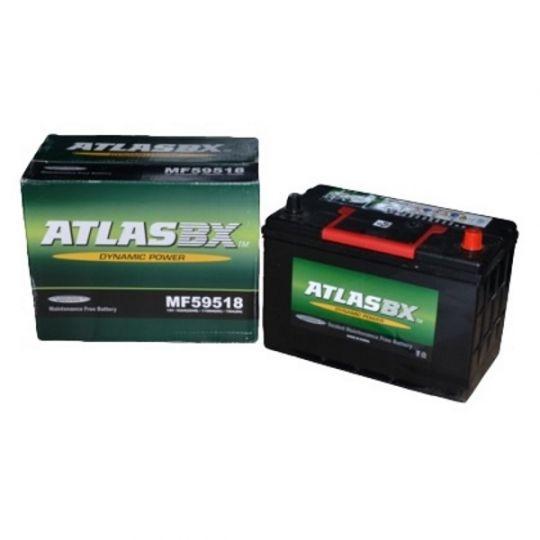 Автомобильный аккумулятор АКБ ATLAS (Атлас) MF59518 95Ач о.п. нижнее крепление