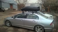 Багажник на крышу Honda Civic 2006-2011, Атлант, крыловидные дуги