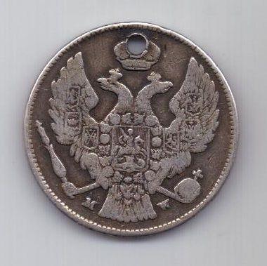 30 копеек 2 злотых 1836 г.