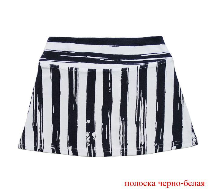 Юбка для девочки в черно-белую полоску