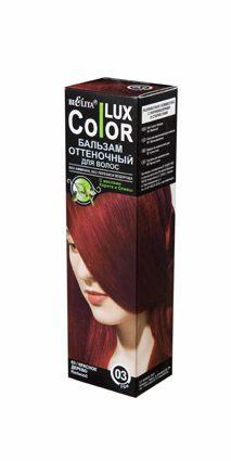 """Оттеночный бальзам для волос """"COLOR LUX"""" тон 03  100 мл"""