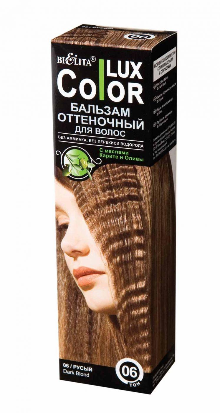 Оттеночный бальзам для волос «COLOR LUX» тон 06 100 мл