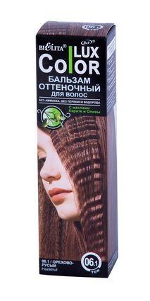 """Оттеночный бальзам для волос """"COLOR LUX"""" тон 06.1  100 мл"""