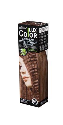 """Оттеночный бальзам для волос """"COLOR LUX"""" тон 08 100 мл"""