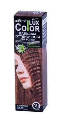 """Оттеночный бальзам для волос """"COLOR LUX"""" тон 08.1 100 мл"""