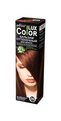 """Оттеночный бальзам для волос """"COLOR LUX"""" тон 09 100 мл"""