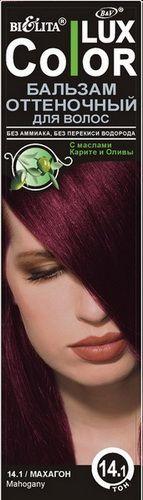 """Оттеночный бальзам для волос """"COLOR LUX"""" тон 14.1 100 мл"""