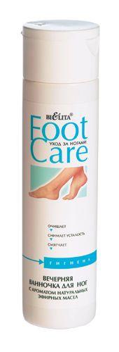 Вечерняя ванночка для ног с ароматом натуральных  эфирных масел 250 мл
