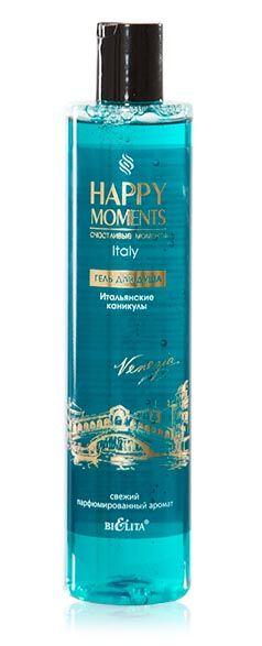 HAPPY MOMENTS Гель для душа Итальянские каникулы 345 мл