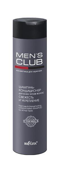 ШАМПУНЬ-КОНДИЦИОНЕР для всех типов волос Свежесть и укрепление 300 мл