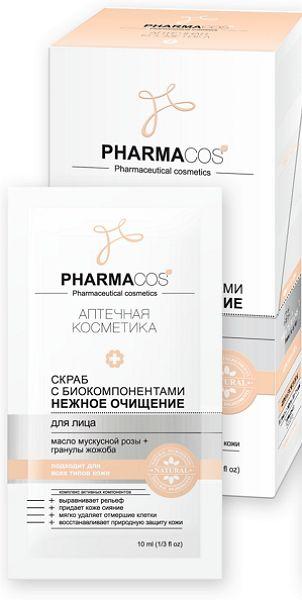 СКРАБ с биокомпонентами Нежное очищение для лица 10 мл./1 саше