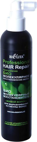 БИОмолекулярный восстановитель «живой волос» 250 мл