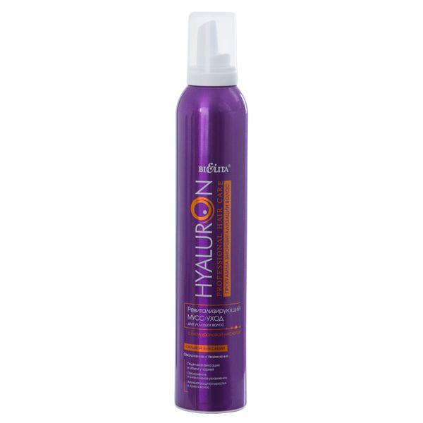 Ревитализирующий МУСС-УХОД для укладки волос с гиалуроновой кислотой 300 мл