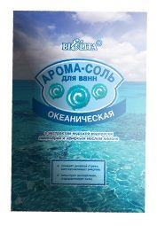Арома-Соль для ванн Океаническая с экстрактом морской водоросли ламинарии и  эфирным маслом  лимона 650 мл