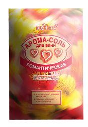 Арома-Соль для ванн Романтическая с эфирными  маслами иланг-иланга и пачули 650 мл