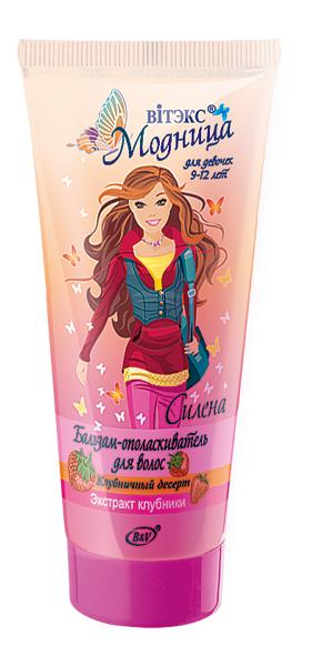 Бальзам-ополаскиватель для волос Клубничный десерт