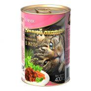 Ночной охотник для кошек Кусочки в желе Ягненок (400 г)