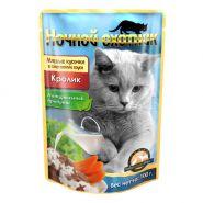 Ночной охотник для кошек Кусочки в сметанном соусе Кролик (100 г)