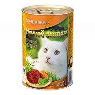 Ночной охотник для кошек Паштет Курица и печень (400 г)