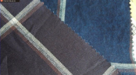 ткань плетенная Twill индиго
