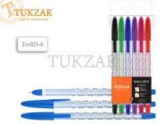 Ручки в наборе TZ-021-6