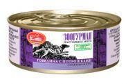Зоогурман Мясное ассорти для собак говядина с потрошками (100 г)