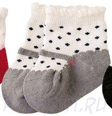 Носочки Балетки серый низ (12 см)