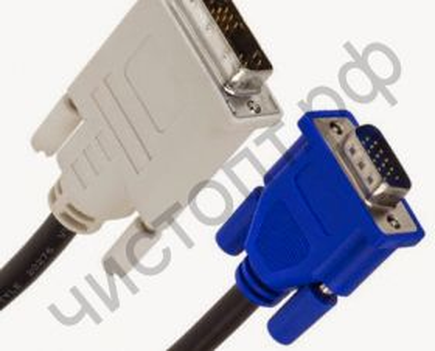 Кабель DVI(I dual)-VGA 1,5м OT-AVW03 (TS-3028)