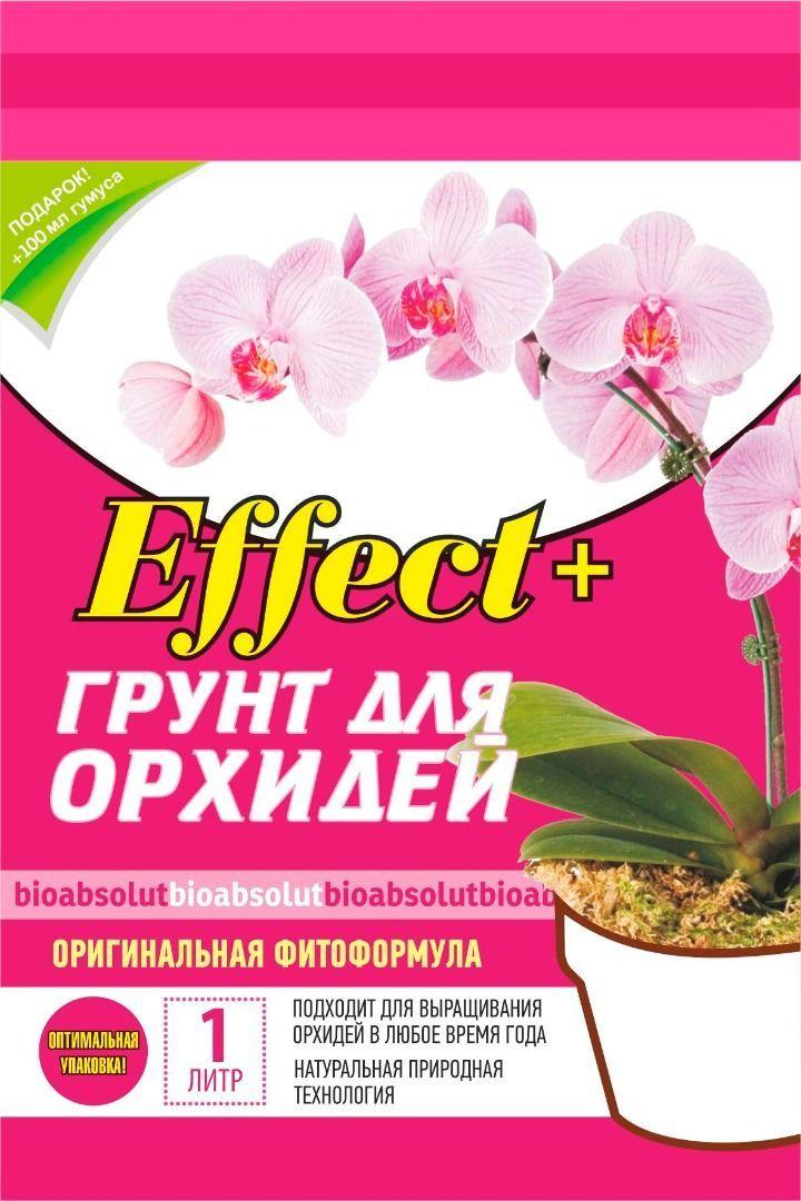 Грунт для орхидей Effect+, 1л