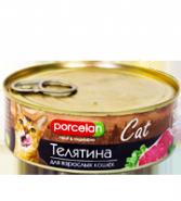 Porcelan 95% мяса Телятина для кошек (250 г)