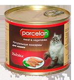 Porcelan Индейка для кошек (525 г)