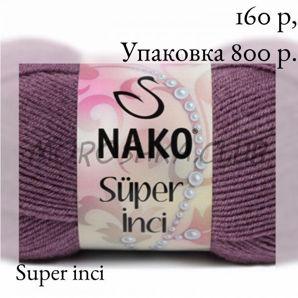 Super inci NAKO - Все цвета (Упаковка 5 мотков)