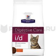 Hill's PD Feline i/d Digestive Care Диетический корм при заболеваниях ЖКТ (400 г)