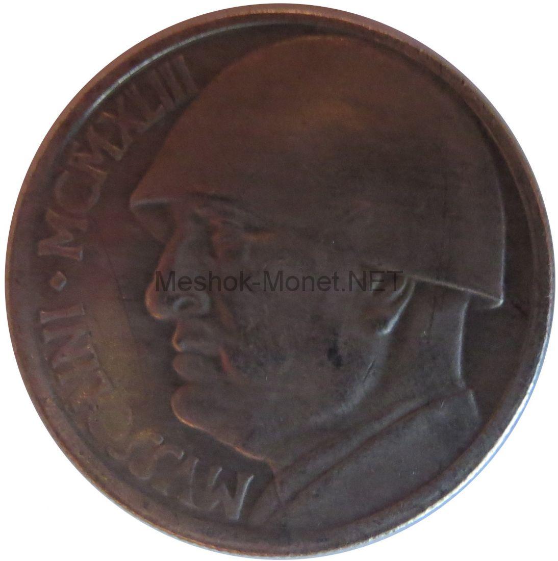 Копия. 20 лир 1935 года Муссолини Италия
