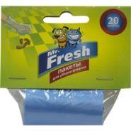 Mr.Fresh Пакеты для уборки фекалий, сменный рулон (20 шт.)