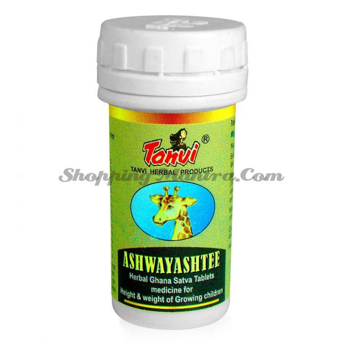 Ашваяшти укрепляющий тоник для детей Танви Хербалс / Tanvi Herbals Ashwayastee Tablets