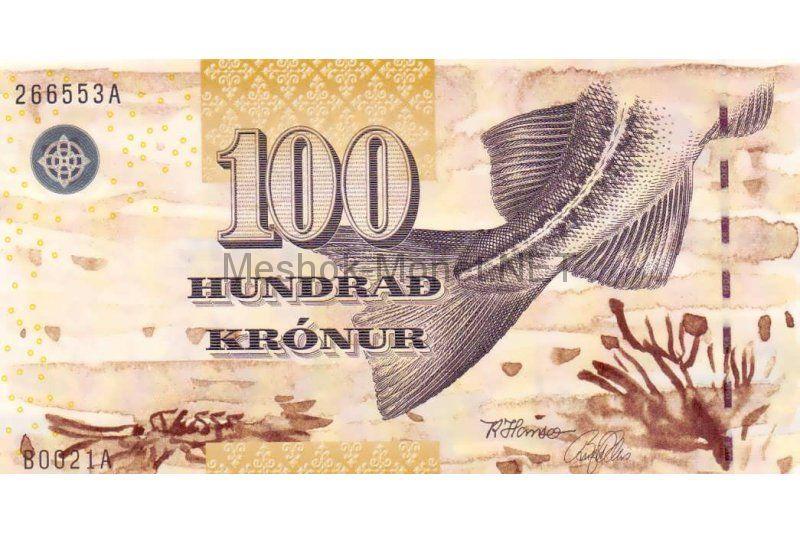 Банкнота Фарерские Острова 100 крон 2011 г