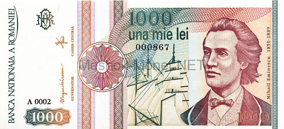 Банкнота Румыния 1 000 лей 1991 год