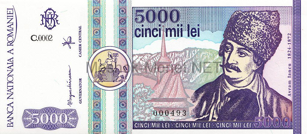 Банкнота Румыния 5 000 лей 1992 год