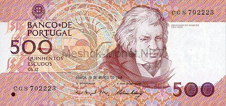Банкнота Португалия 500 эскудо 1992 г