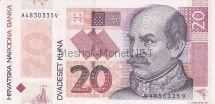 Банкнота Хорватия 20 кун 2014 год