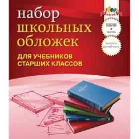 Обложка Апплика д/учеб.стар.кл. Снежинка , 5 шт. 11 С1797  (10236)