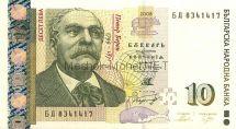 Банкнота Болгария 10 лева 2008 г