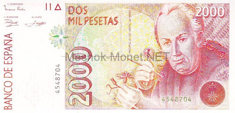 Банкнота Испания 2 000 песет 1992 год