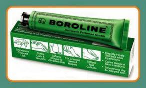 Боролайн, Boroline -  крем, аюрведический, антисептический, 20г.