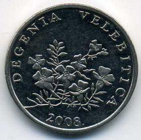 Хорватия 50 лип 2008