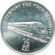 Северная Корея 1/2 чон 2002 г. KM#193