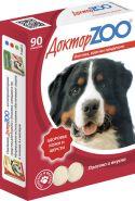 Доктор ZOO Здоровье кожи и шерсти Витаминное лакомство для собак с биотином (90 табл.)