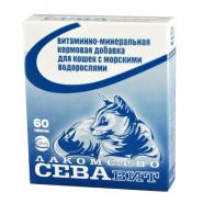 СЕВАвит Витаминизированное лакомство для кошек с морскими водорослями (60 табл.)